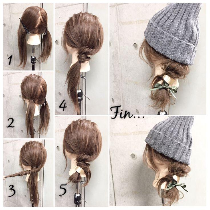 簡単で可愛い?自分でできるヘアアレンジ✨ ニット帽シリーズpart6? シンプルなツイストポニーにニット帽を 組み合わせた、魅力溢れる大人愛されstyle✂︎ ・ ・ ゴム2本・ニット帽・ 所有時間5分 1.分け目をギザギザに2つに分けます。 2.左の毛束を襟足付近で結び、まとめます。 3.右の毛束を左の毛束の結び目に向かって時計回りにねじりながらほぐします。 4.3の毛束を左の結び目に巻きつけてゴムで1つに結びます 5.残りの毛束をヘアリング付きのゴムで毛先を折り返して結びます。 Fin.ニット帽をかぶり、結び目にリボンをアクセントでつければグッとオシャレに*** おくれ毛をコテで巻いて完成? ・ ・ 吉祥寺 LinobyU-REALM リノバイユーレルム ?0422272131 東海林翔太