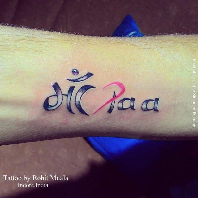This Hindi Tattoo Will Make It Hard for Parents to Hate Your Ink | Tattoodo