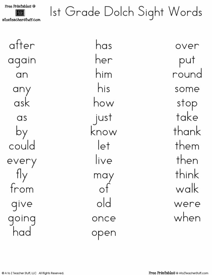 Free Printables Dolch 1st Grade Sight Words L E S S O N
