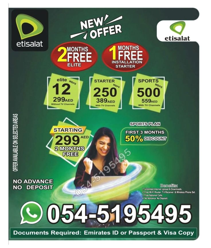 Etisalat Elife Home Packages in 2020 How to