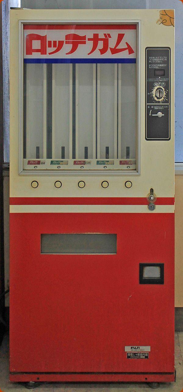 非稼動だがこれも懐かしいロッテガム自販機。