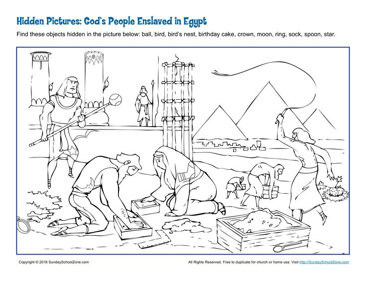 gods people enslaved in egypt hidden pictures activity
