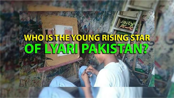 NEWS & KNOWLEDGE - This boy depicts how passion does not care for scarce resources and leads you towards what you want to do in life. Read here and be inspired: http://jibranbashir.com/news/news-details/486/who-is-the-young-rising-star-of-lyari-pakistan  Share this inpirational story with your friends and family.   #Lyari #Karachi #Pakistan #talent #artist #art #sketches #MorganFreeman