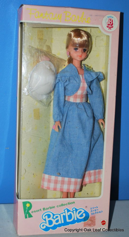 1986 Ma Ba Resort Barbie Doll Foreign Issue NRFB Fantasy series Japanese RARE! #Mattel #DollswithClothingAccessories