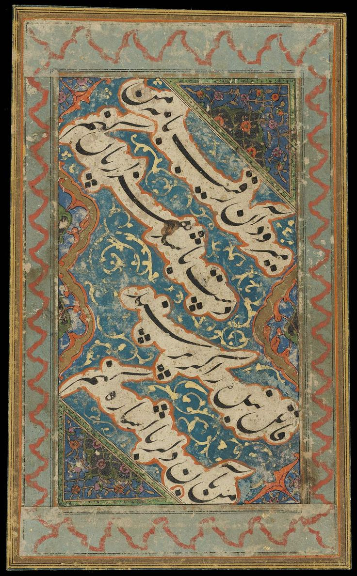 ... lines of persian nastaliq 18th century more nastaliq calligraphy