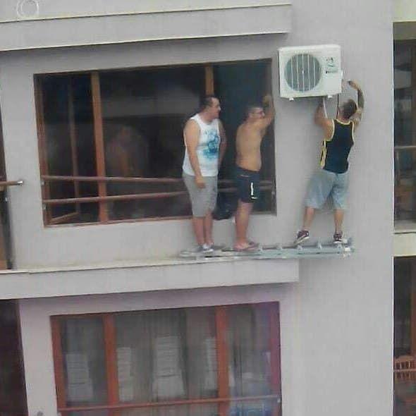 O que seria da vida sem o ar condicionado?