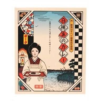 大正 モダン - Google 検索