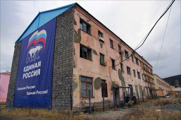 Vote for United Russia
