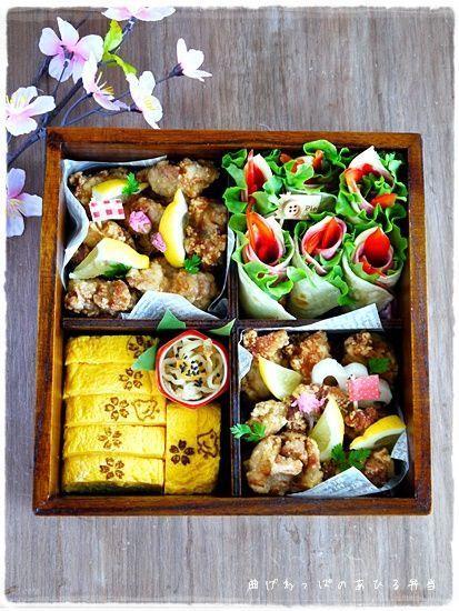 ・唐揚げ ・出汁巻き玉子 ・ハム&チーズとパプリカのトルティーヤロール ・切干大根 ・甘酢蓮根