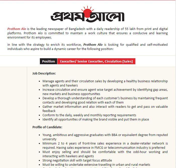 Hamid Real Estate Construction Ltd Executive  Sr Executive - sales and marketing job description