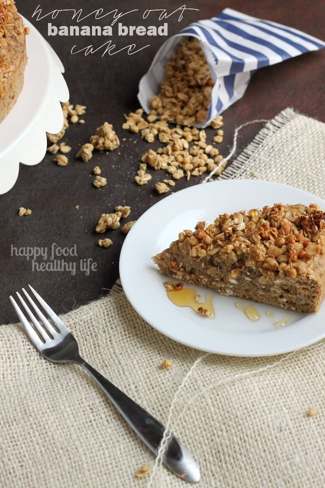 Honey Oat Banana Bread Cake topped with granola - A delicious twist on your classic banana bread. www.happyfoodhealthylife.com #ad #NatureValleyGranola