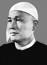 U Nu  was the first Prime Minister of the Union of Burma from 4 January 1948 to 12 June 1956, again from 28 February 1957 to 28 October 1958, and finally from 4 April 1960 to 2 March 1962.  U Nu died on 14 February 1995.  He was 87 years old.