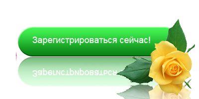 Чтобы Стать партнёром  по бизнесу Вам необходимо пройти прямую регистрацию,которая расположена вверху в виде зеленой кнопки с розочкой.Далее после регистрации с Вами свяжется менеджер по развитию и объяснит другие нужные действия для бизнеса.