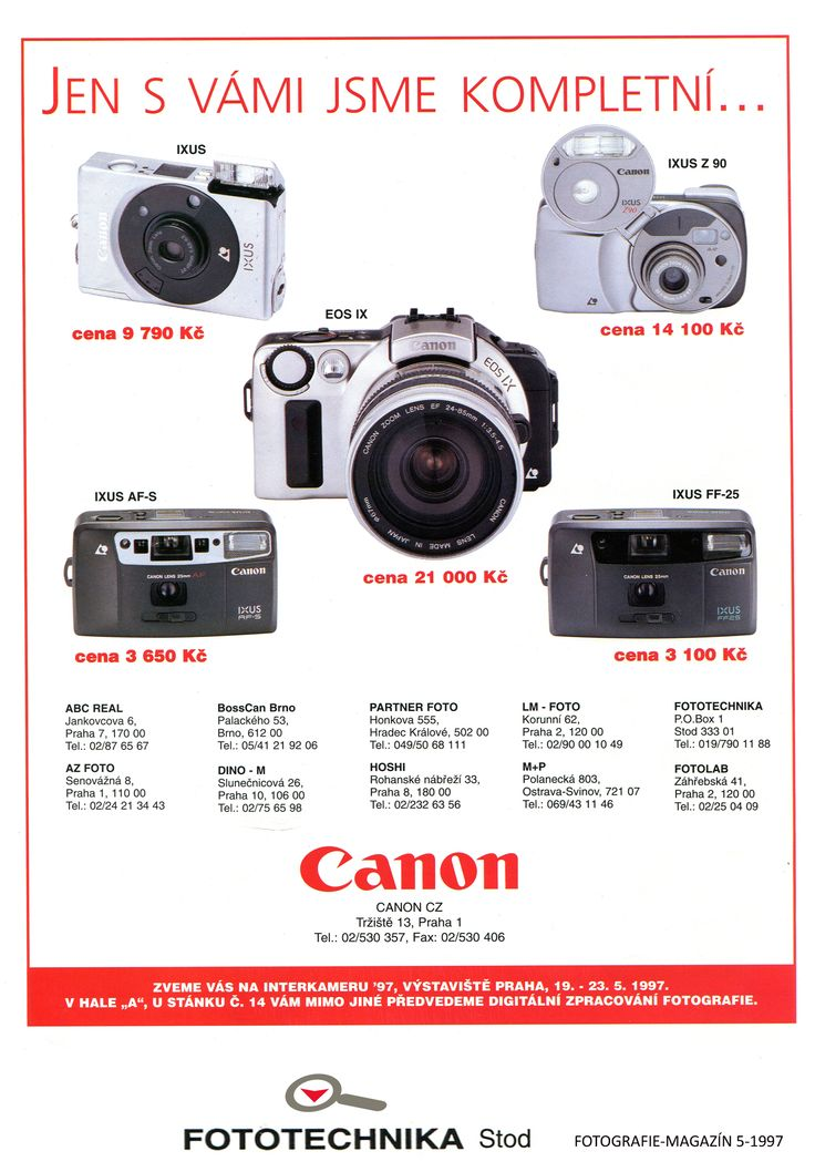 Časopis: FOTOGRAFIE-MAGAZÍN 5-1997  Zadavatel inzerce: Canon. Formát: A4