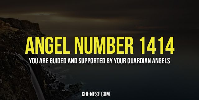 Angel number 1414 and its spiritual meaning #angel #numbers
