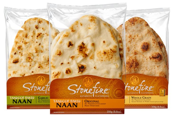 Enter to win the Stonefire Flatbread Prize Pack Giveaway!