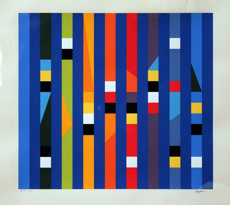 Yaacov Agam (Great modern quilt inspiration)
