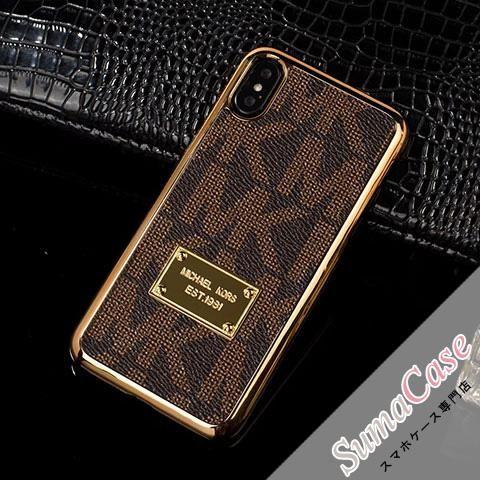 Michael Kors(マイケルコース)ブランド iPhone8専用 MKロゴ シグネチャー柄 メッキ加工 ゴールドプレート ビジネス風 9色可選 男女通用 レザー製 カバー型 PCハードケース #michaelkors #iphone8 #マイケルコース #iphonecase #fashion