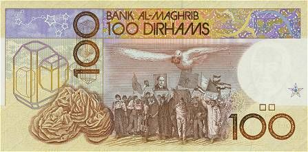 Economy: This is the currency of Morocco. It is the dirham. One dirham is equal to 12 US cents. Morocco has used the dirham as its currency since 1882. In 1960 the silver coin dirham was introduced to Morocco and is now commonly used.
