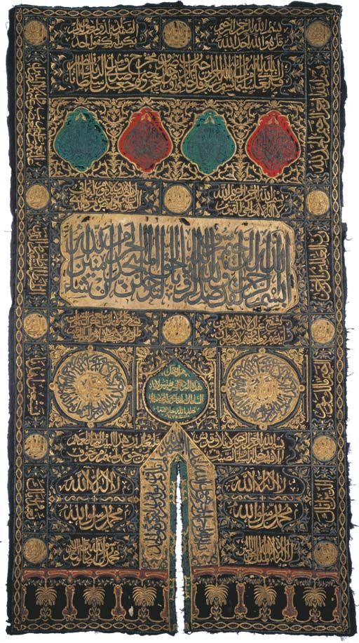 Ottoman metal-thread embroidered external curtains made for the door of the Holy Ka'aba