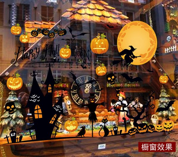 Best 131 Halloween Shop Windows ideas on Pinterest | Shop ...