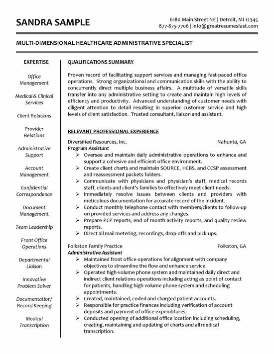 healthcare administrative resume sample