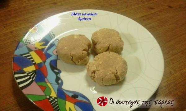 Μπισκότα Σοκολάτας χωρίς ψήσιμο #sintagespareas