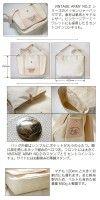 革蛸謹製 VINTAGE ARMY NO.2 メッセンジャーバッグ | KAWATAKO PREMIUM | | 革蛸 WEB SHOP
