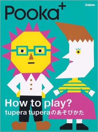 http://www.tupera-tupera.com/shop/24.html