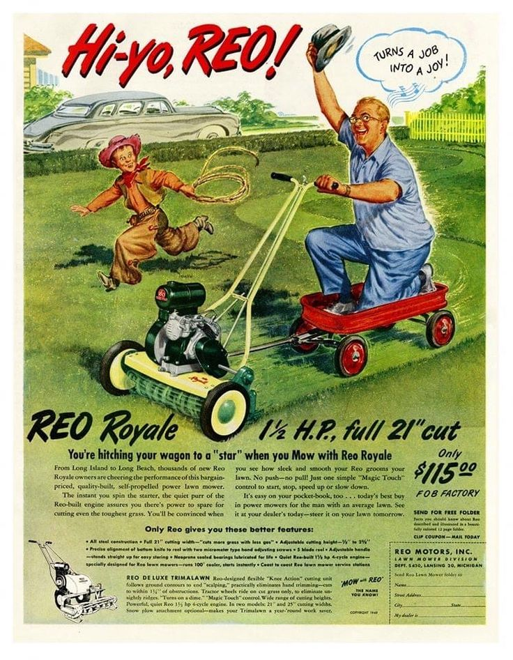 Pin by Dave Luft on All Things Vintage in 2020 Lawn