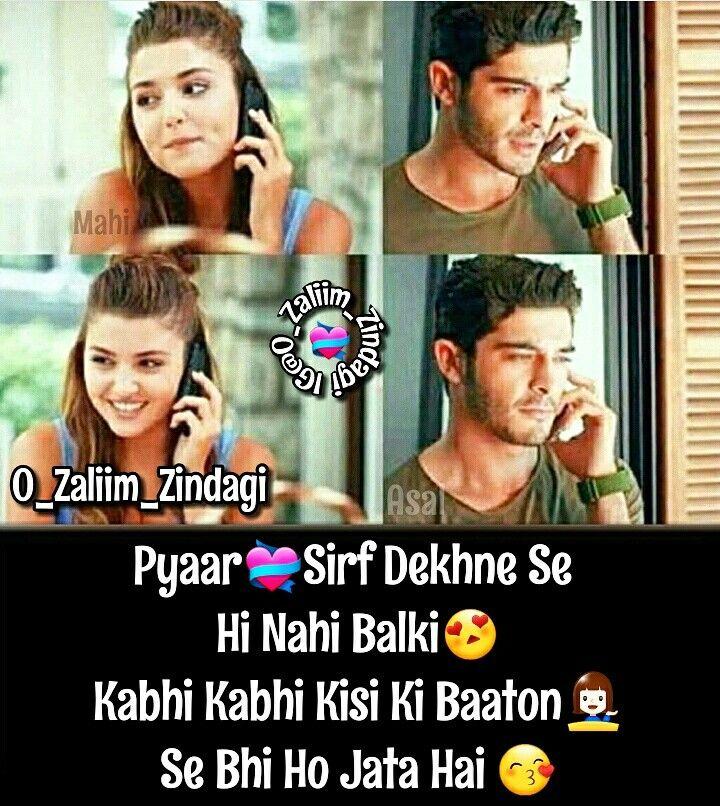 Sp Jaan Jaan Kehke Meri Jaan Le Gaya Good Life Quotes Adorable Quotes Life Quotes