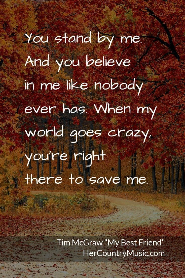 All The Right Friends Lyrics by Rem - streetdirectory.com