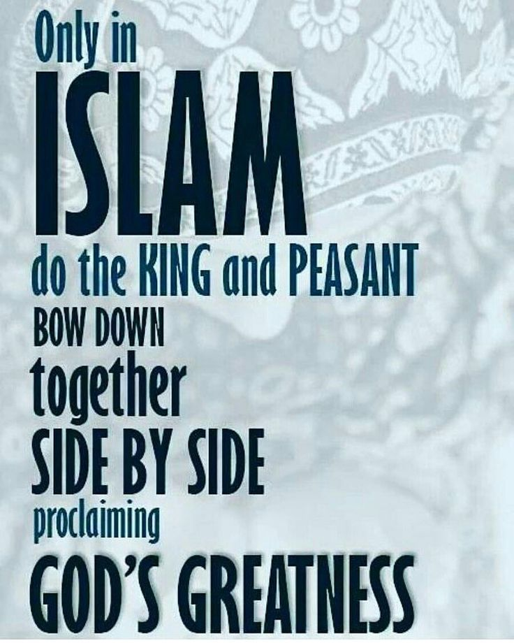 Subhan'Allah! Only in Islam!
