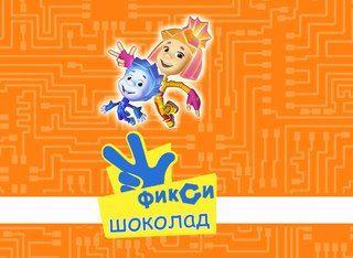 Фиксики   Детский праздник своими руками