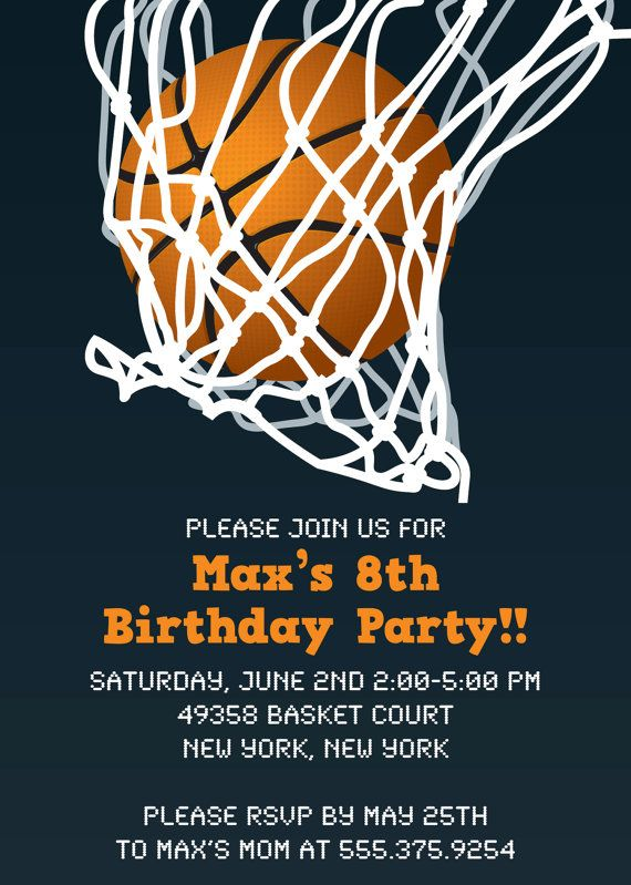 BASKETBALL Birthday Party Themed Invitation size  by PaperPartyCo, $15.95
