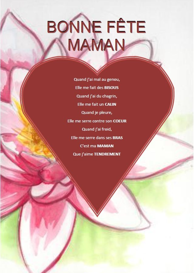 Une petite poésie toute simple pour la fête des mères