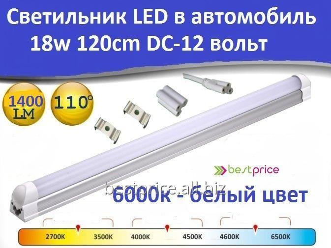 Линейные светодиодные светильники t8 18w 120см 12 вольт в автомобиль - Best…