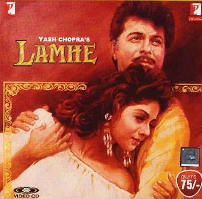 filesmy: Lamhe