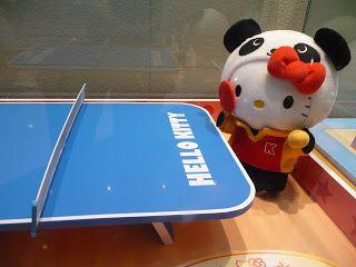Hello Kitty, Telford Plaza and Beijing 2008?!