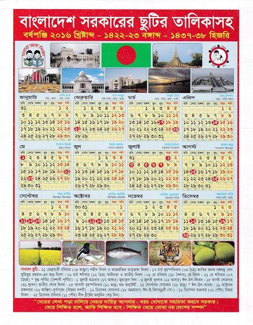 Calendar Bangla : Bangladesh government holiday calendar misc