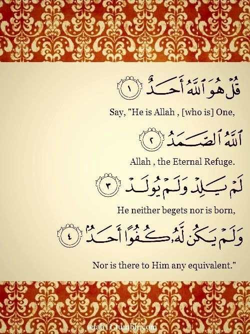 Al Iklas (: U may read in every sholat. It`s said the One and Only Allah The Almighty, none can defeat Him (EM)