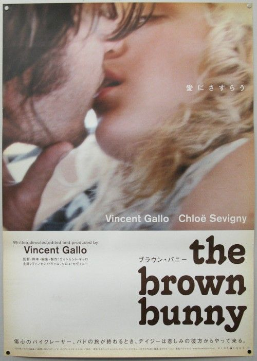 Brown Bunny (2003) - Controversial indie film directed by Vincent Gallo that included a very graphic sex scene.