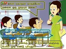 Tamil Joke Comment Picture