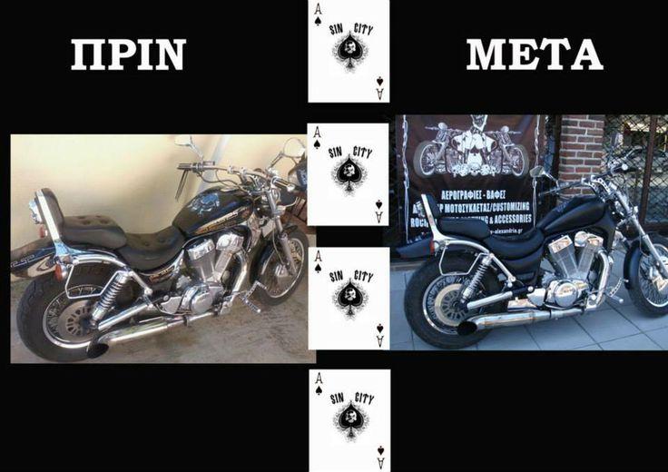 Triquetra-Bike B&A!!