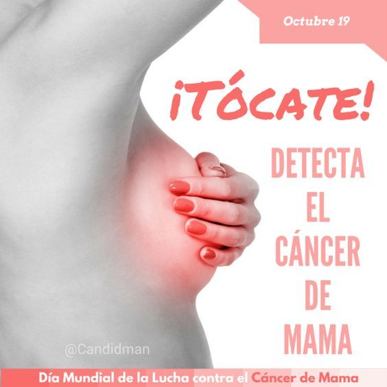 20161019-octubre-19-tocate-detecta-el-cancer-de-mama-dia-mundial-de-la-lucha-contra-el-cancer-de-mama-candidman
