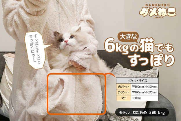 I'd like this plus a kitten please! Now you can buy a onesie with a pocket for your cat.