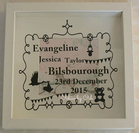 11 best box frames images on pinterest keepsakes vinyls and bubbles personalised baby gift baby frame baby theme papercut inspired vinyl frame new born negle Choice Image