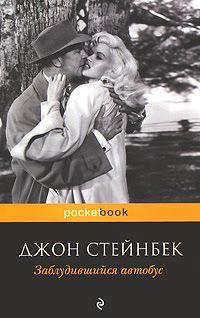 Английская гостиная: Хорошие книги. Май-Июнь