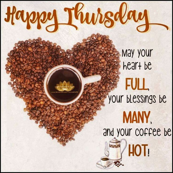 Quote morning coffee Thursday