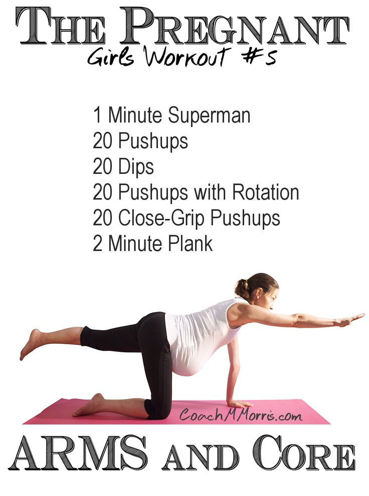 Pregnancy workout plans and ideas!